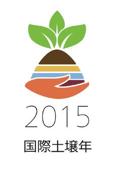 MAFF TOPICS(2):農林水産省