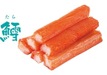 鱈を使ったかまぼこ