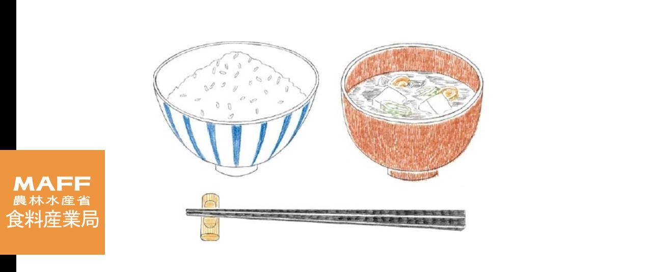カバー画像facebook食産局02