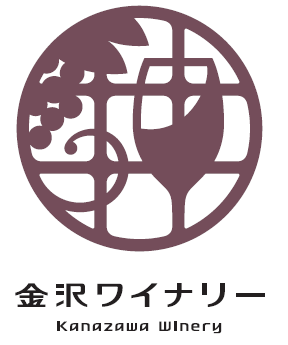金沢ワイナリー