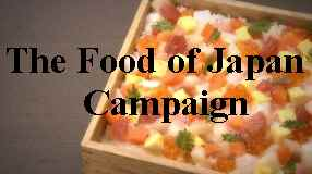 The Food of Japan Campaign logo