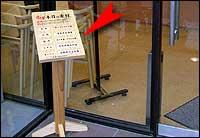 店頭、店内でボードを使用