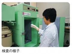 ゲルマニウム半導体検出器による検査の様子