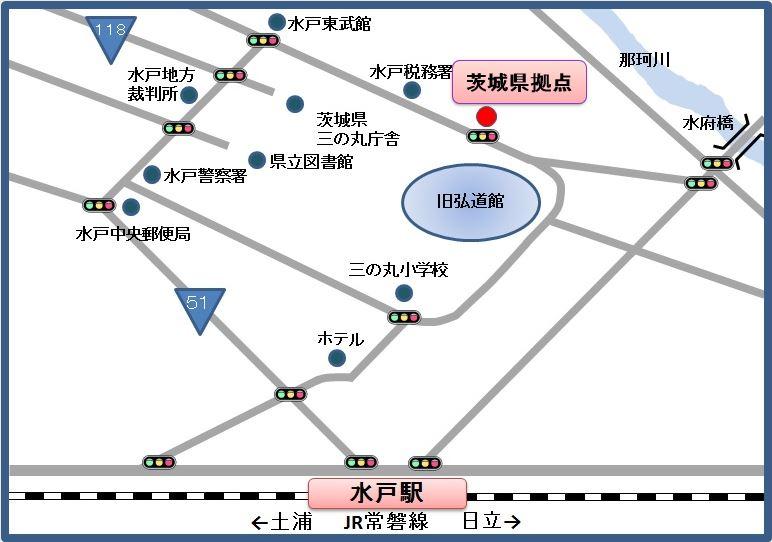 茨城県拠点アクセス図