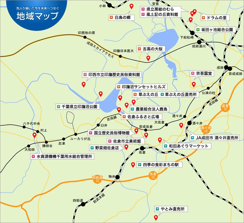 関東農政局/印旛沼(いんばぬま...