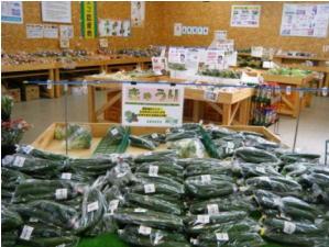 JA農産物直売所「緑の風」