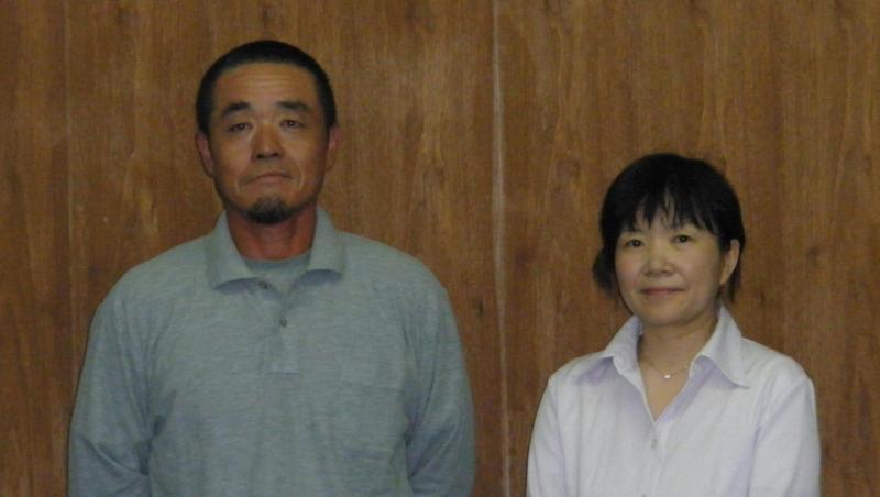 設楽伊佐夫氏と佳子氏