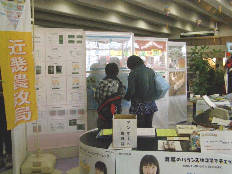 滋賀短期大学で食育の取組を行いました