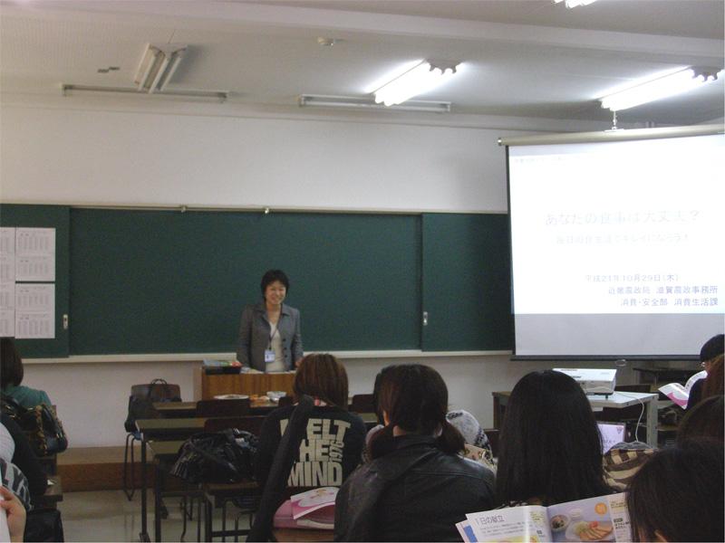 食育出張講座の様子(滋賀短期大学)