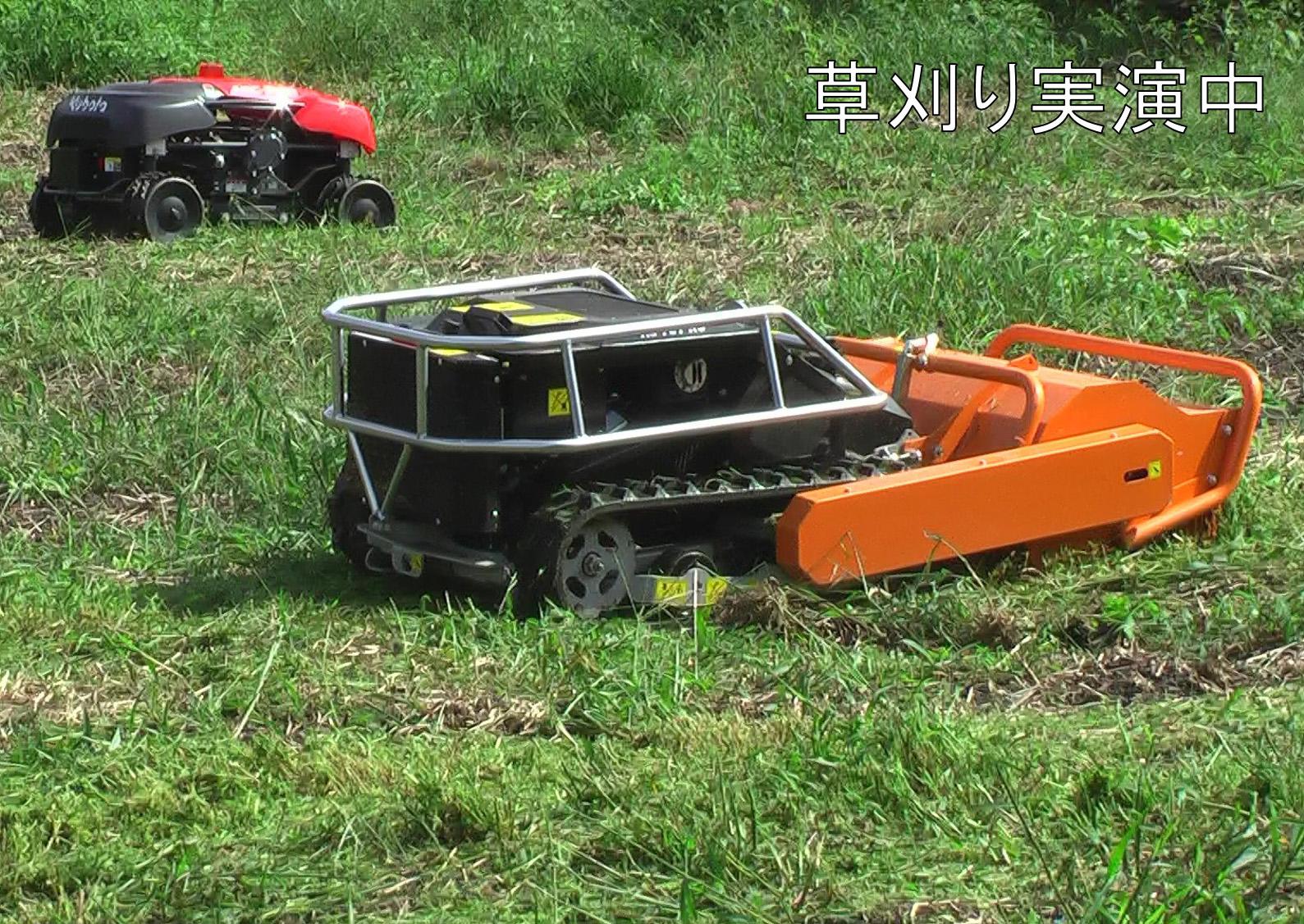 新たな基本計画の説明会 テレビ会議で|兵庫県