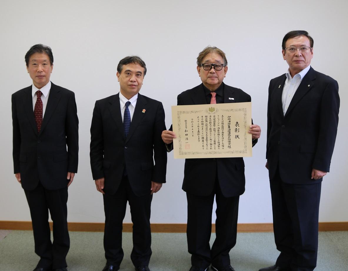 近畿運輸局・近畿農政局連携 伊根町における意見交換会及び第13回観光庁長官表彰伝達式を行いました