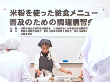 長芋の唐揚げとフェイクマヨネーズのデモをするサカモトキッチンスタジオチーフ  岡野房子  氏