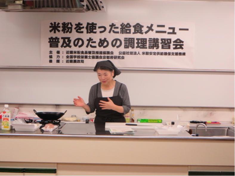 米粉料理の説明をかねてデモを行う(講師:近畿米粉食品普及推進協議会会長  坂本  廣子  氏)