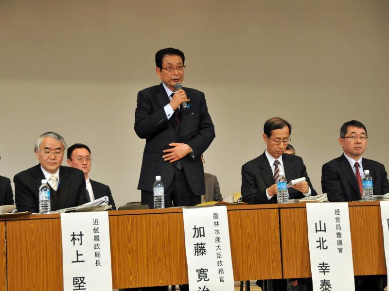 加藤農林水産大臣政務官のあいさつ
