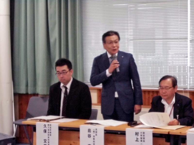 ACAP西日本支部の挨拶
