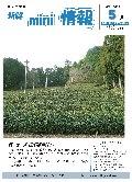 2011年5月号表紙
