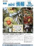 2011年10月号表紙