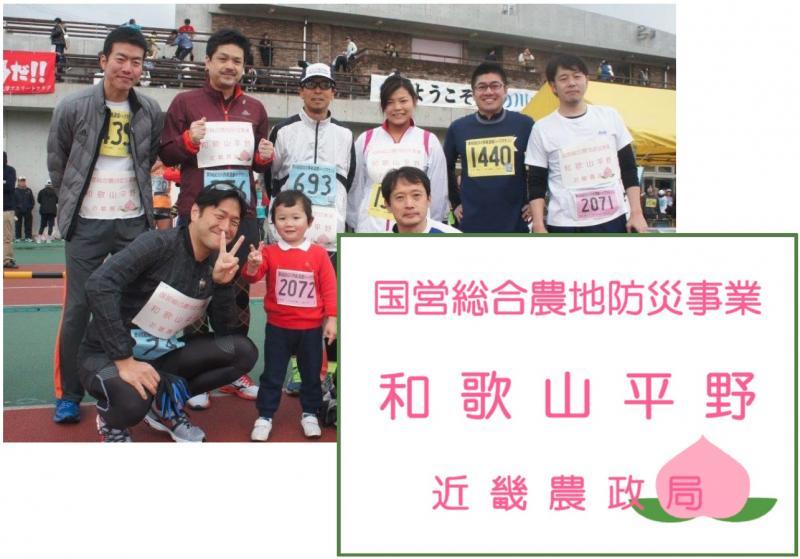 140513-桃源郷マラソン-1