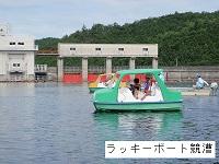 280724_津風呂湖ボート大会_ラッキーボート競漕