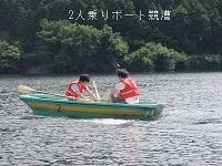 280724_津風呂湖ボート大会_2人乗りボート競漕