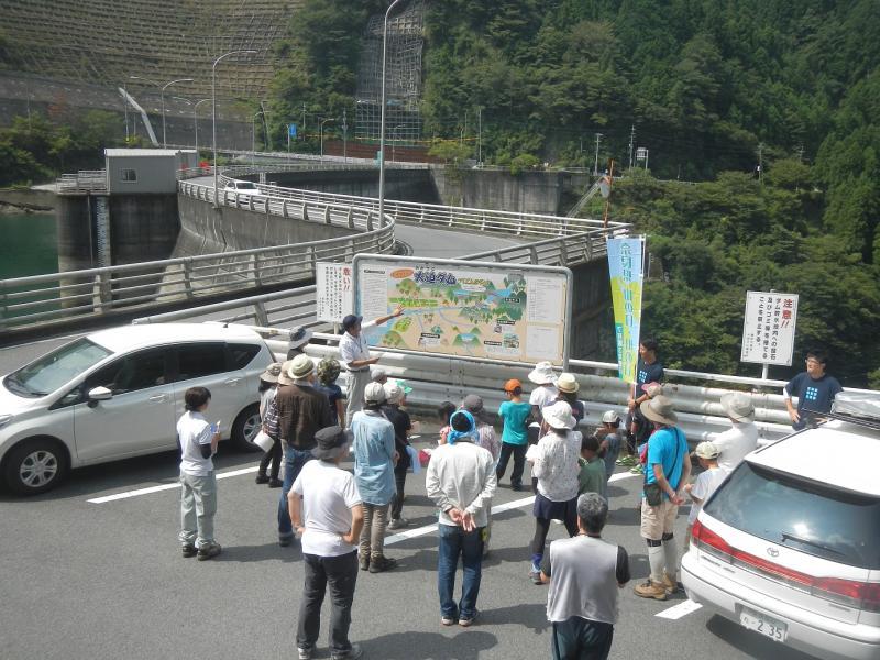 280818_吉野川分水源流トレッキングツアー(大迫ダム)