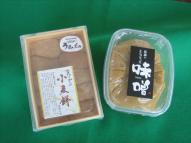 小麦餅とえんどう味噌