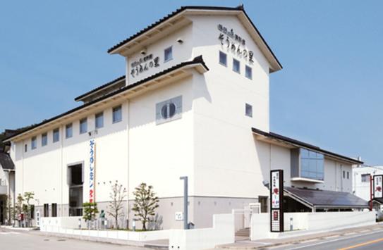 http://www.maff.go.jp/kinki/seisaku/kihon/inbound/jirei/img/35_01.png