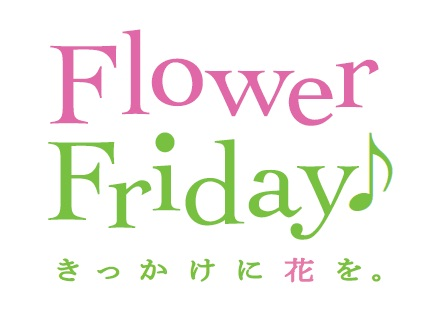 「Flower Friday」ロゴ