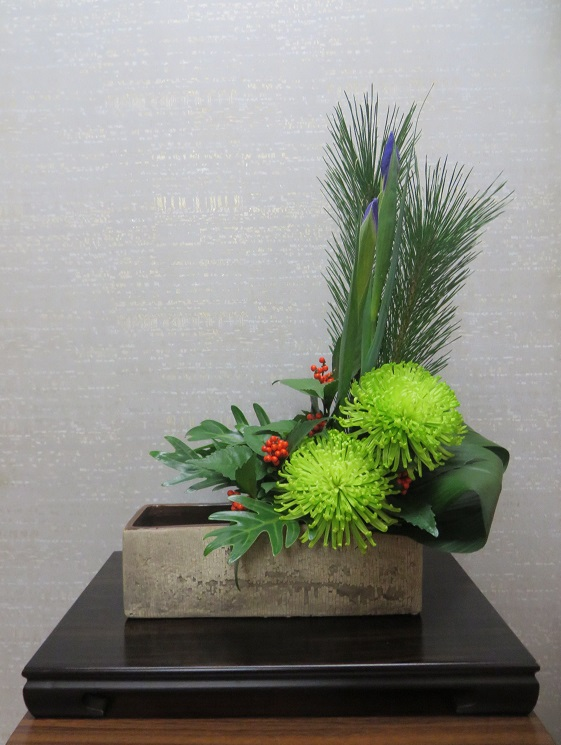 今週の花「謹賀新年」