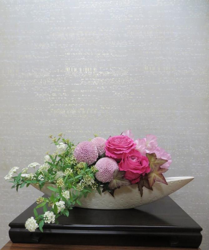 今週の花「愛妻の日」