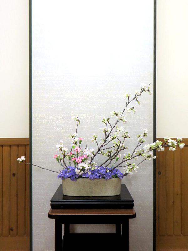 テーマ:門出を祝う花