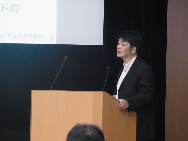 講演『食品の安全について』姫田氏