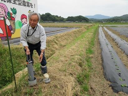 集落の集積した水田にFOEAS導入|京都府京丹後市