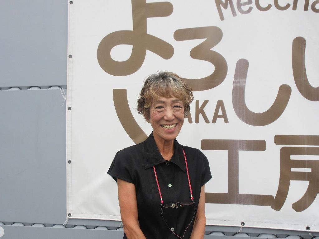 都市型農業で地域の活性化と社会貢献|大阪府大阪市