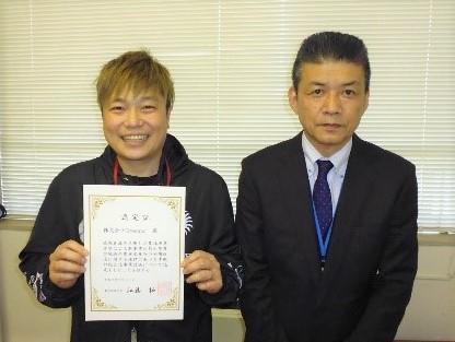 6次産業化認定証を交付|大阪府能勢町