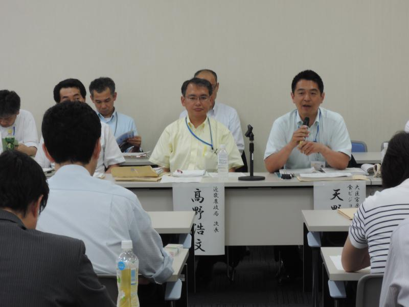 「新たな食料・農業・農村基本計画滋賀県説明会」をの様子