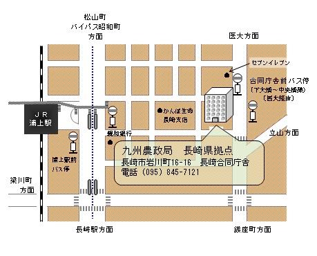 長崎県拠点