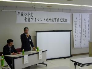 平成23年度食育アイランド九州佐賀県交流会の様子