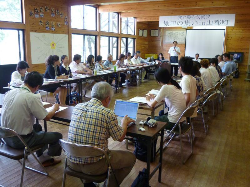食と農の交流会棚田の集いin山都町(意見交換会)