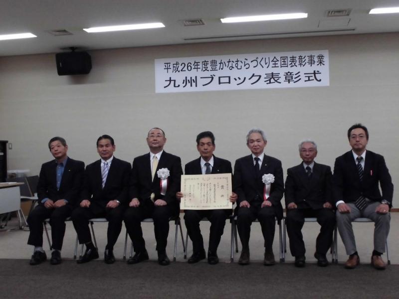 長崎県平戸市「根獅子集落機能再編協議会」