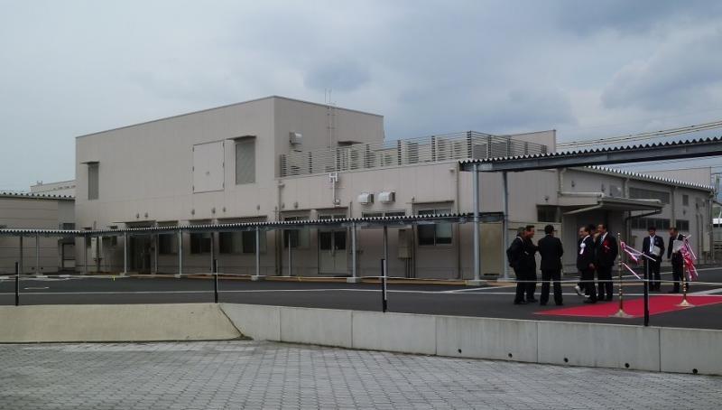 大隅地域加工技術研究センターがオープンしました。