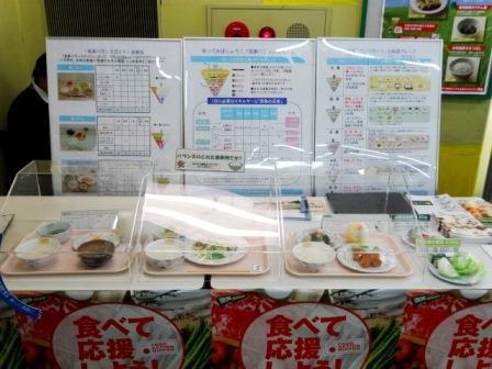 佐賀大学での食育の取組