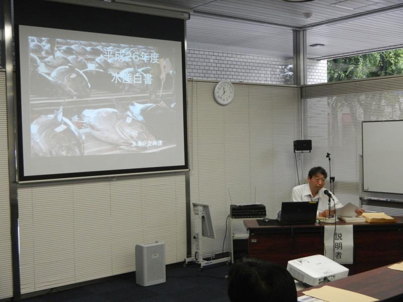 福岡会場での水産白書説明