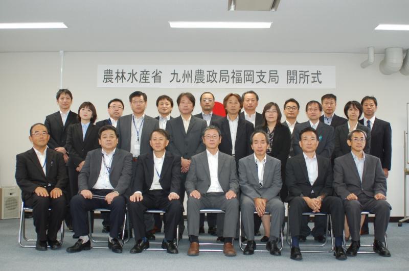 福岡支局開所式での参事官室メンバー