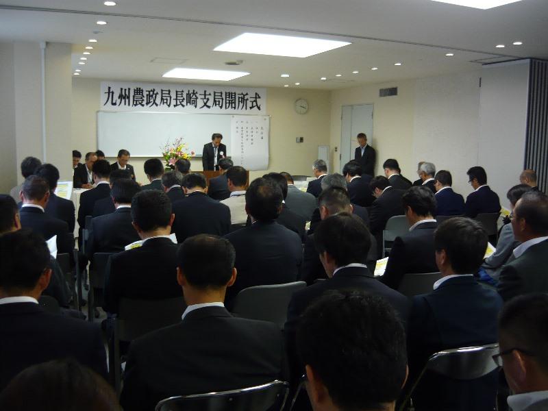 長崎支局開所式の模様