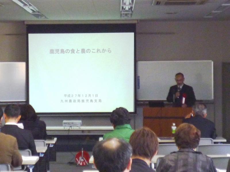 記念特別講演会での小野参事官(鹿児島支局)の講演