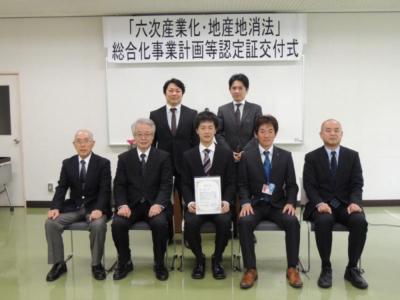 宮崎での6次産業化認定証交付式の模様