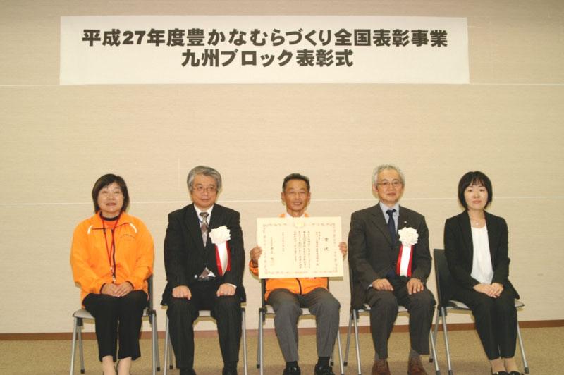北きりしま田舎物語推進協議会(宮崎県)