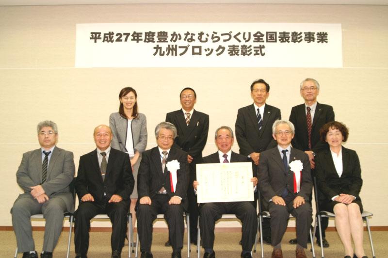 黒木地区コミュニティ協議会(鹿児島県)