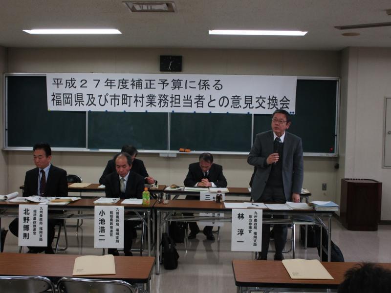 福岡支局での意見交換会の模様
